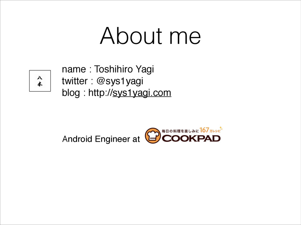 About me name : Toshihiro Yagi! twitter : @sys1...