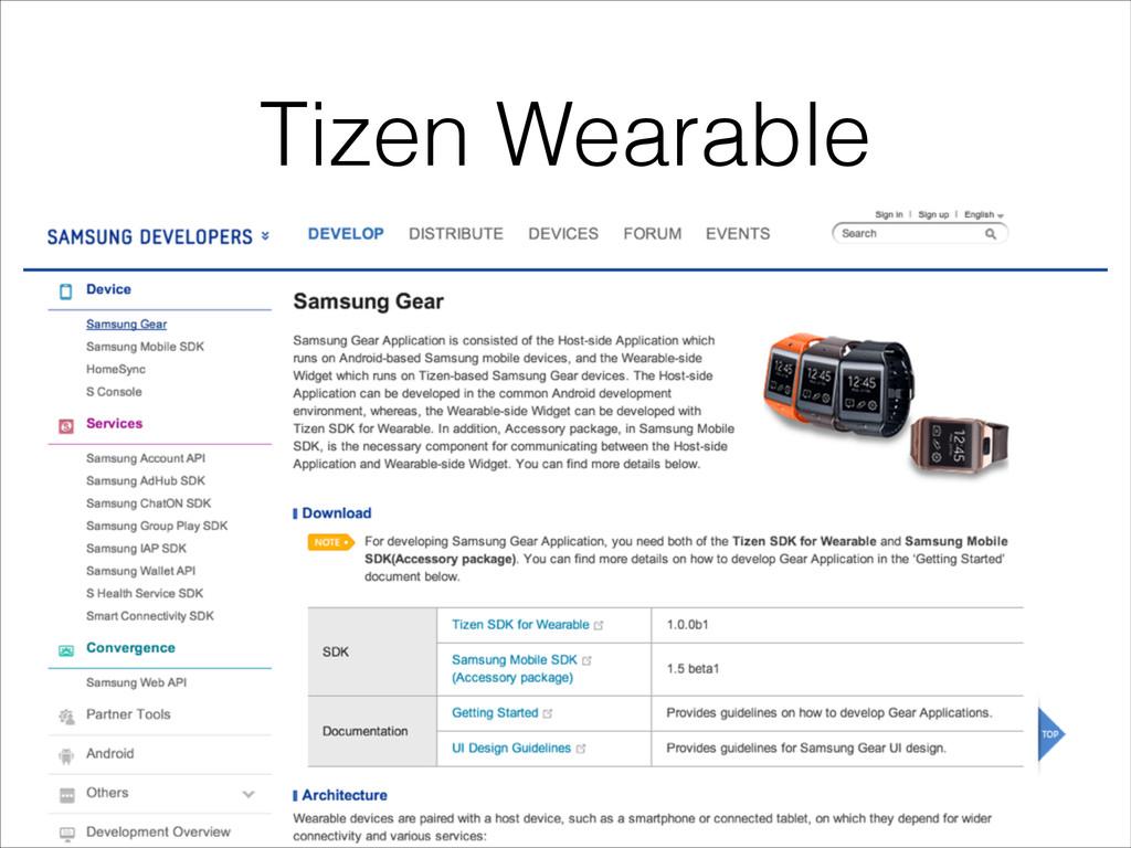 Tizen Wearable