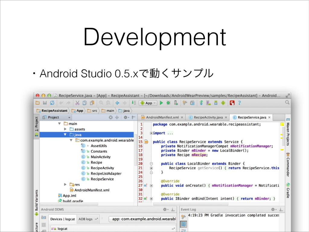 Development ɾAndroid Studio 0.5.xͰಈ͘αϯϓϧ