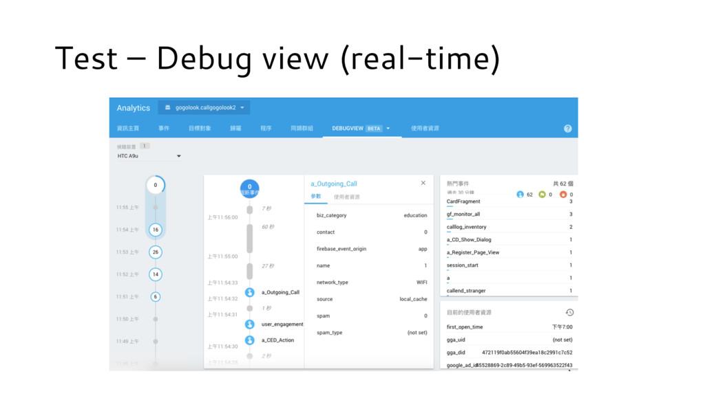 Test – Debug view (real-time)