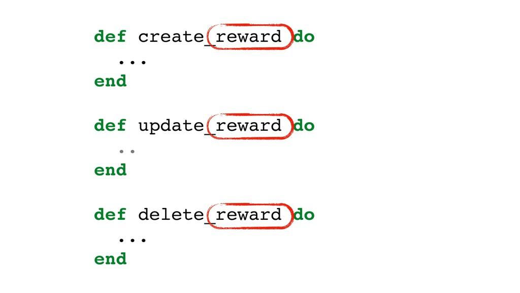 def create_reward do ... end def update_reward ...