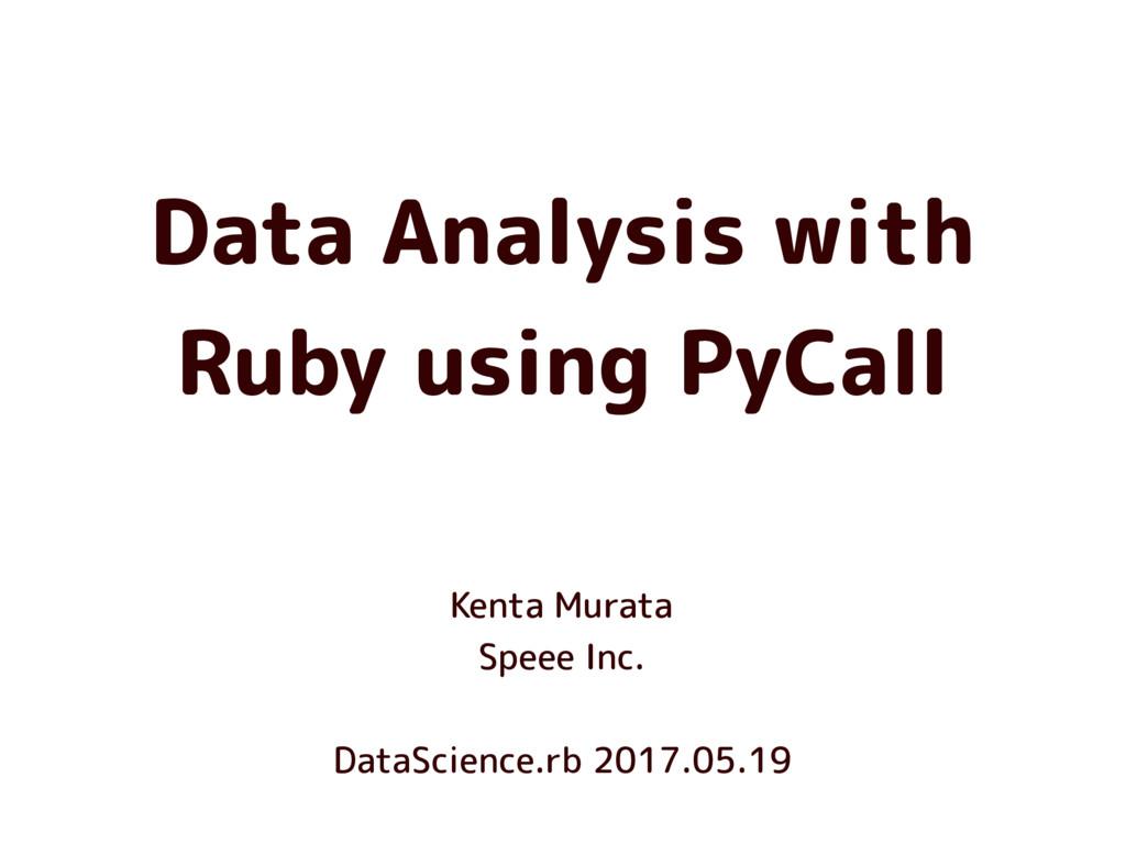 Data Analysis with Ruby using PyCall Kenta Mura...