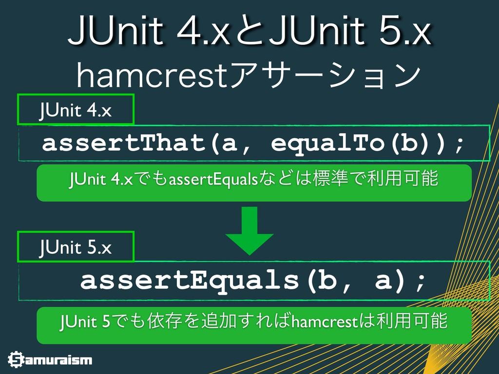 +6OJUYͱ+6OJUY IBNDSFTUΞαʔγϣϯ assertThat(a...