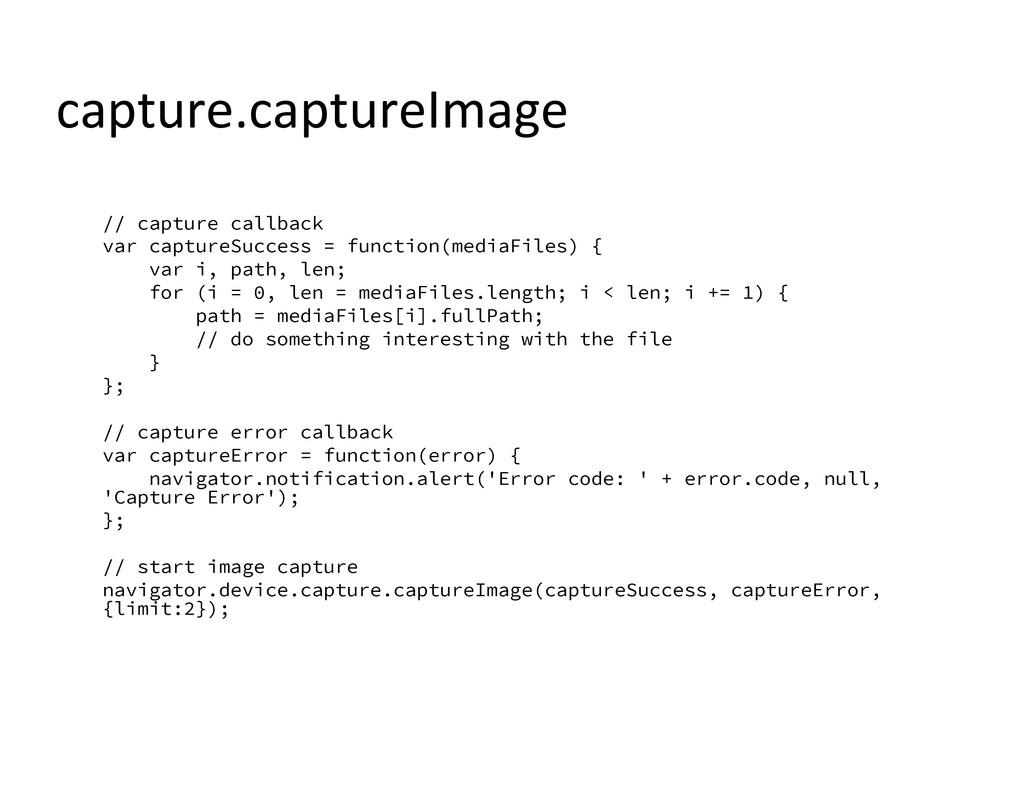 capture.captureImage  // capture callback v...