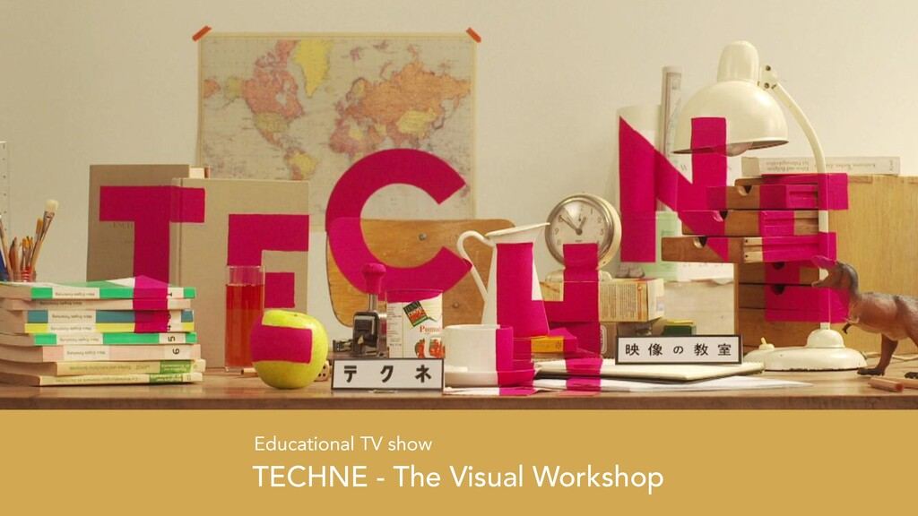 TECHNE - The Visual Workshop Educational TV show