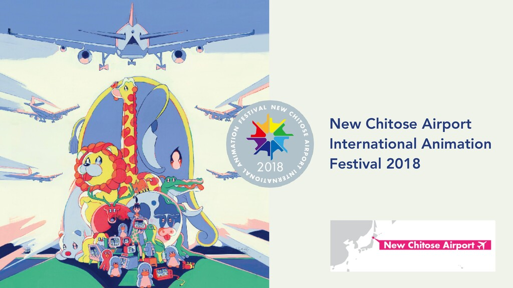 New Chitose Airport   International Animation  ...