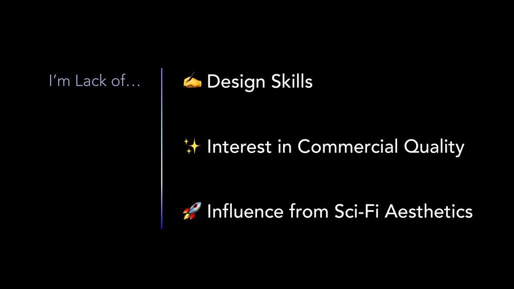 ✍ Design Skills ✨ Interest in Commercial Qualit...