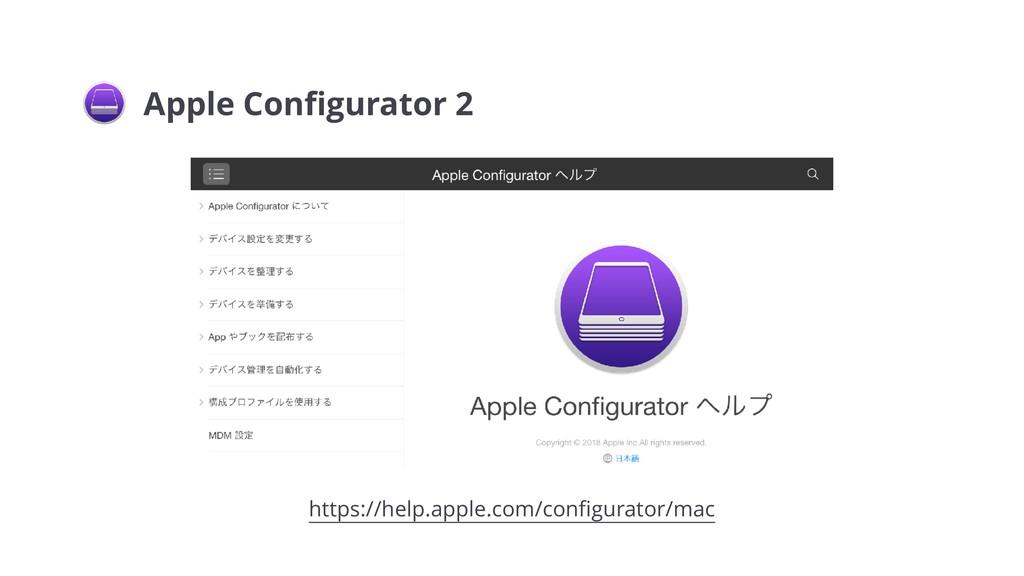 https://help.apple.com/configurator/mac Apple Co...