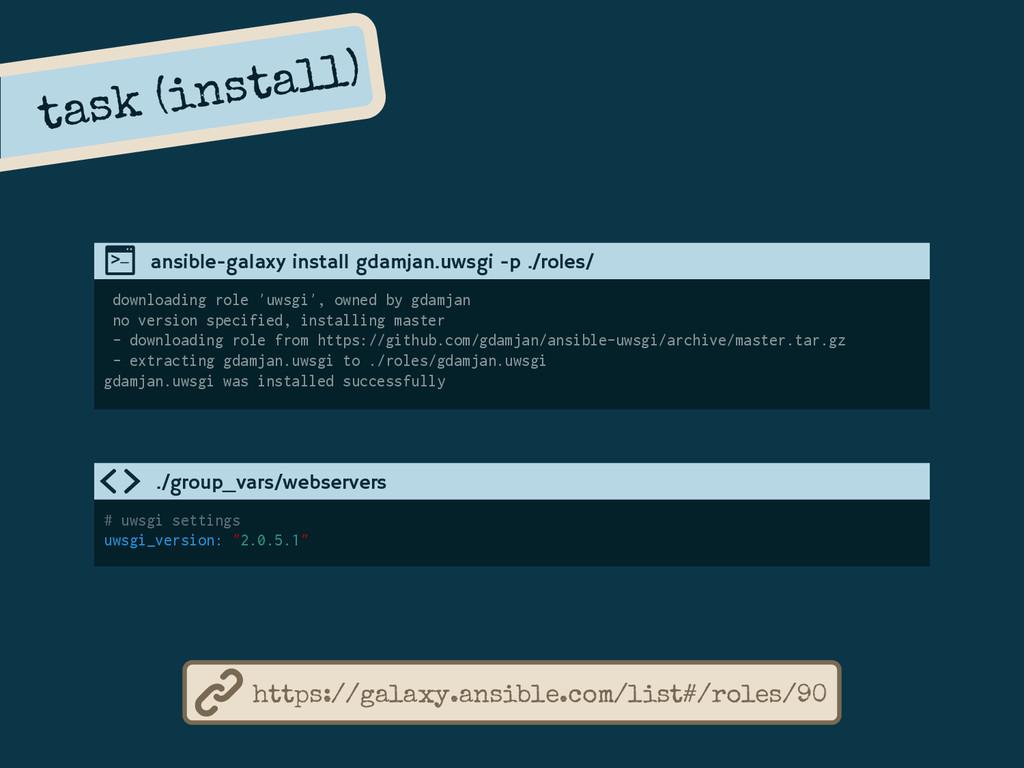task (install) downloading role 'uwsgi', owned ...
