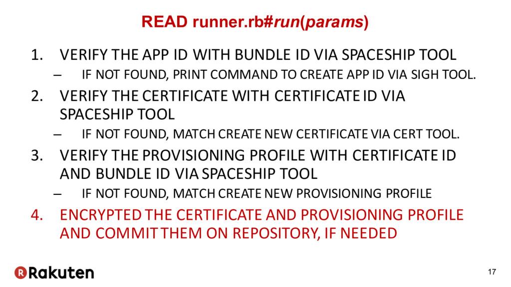 READ runner.rb#run(params) 17 1. VERIFY THE APP...