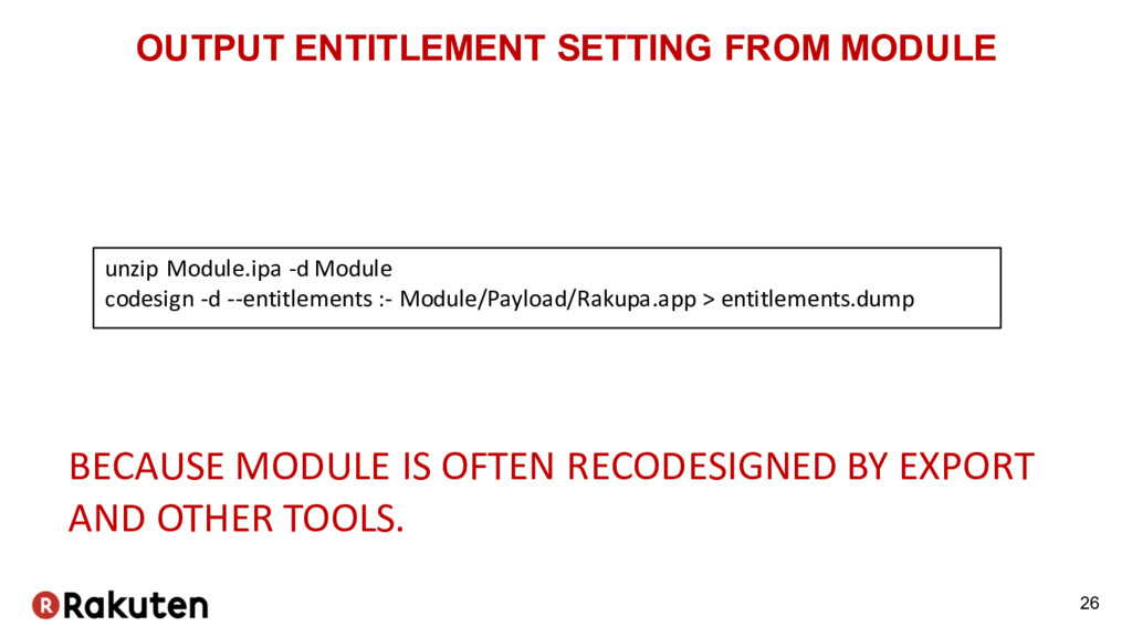 OUTPUT ENTITLEMENT SETTING FROM MODULE BECAUSE ...
