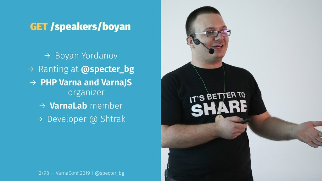 GET /speakers/boyan → Boyan Yordanov → Ranting ...