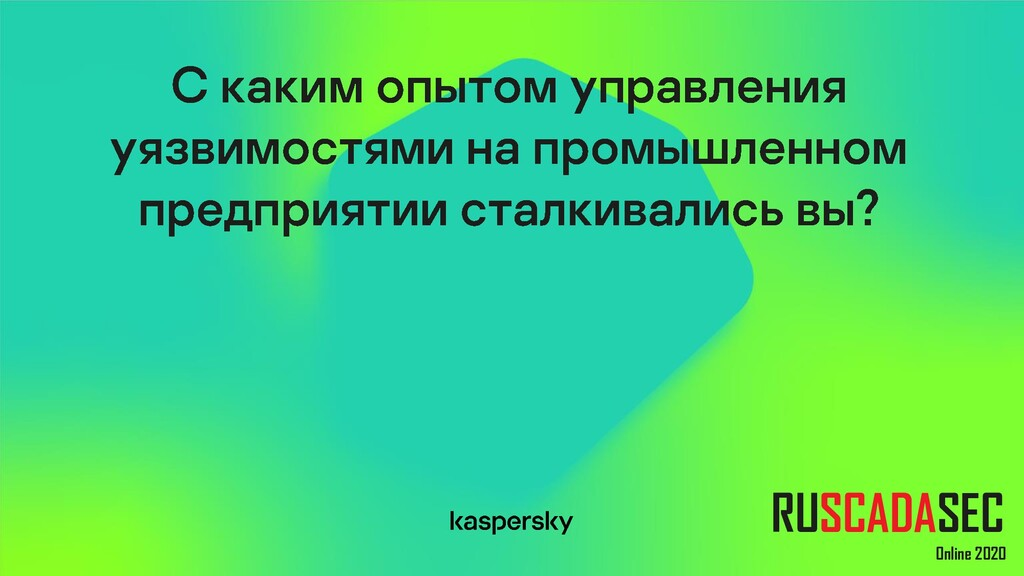 RUSCADASEC Online 2020