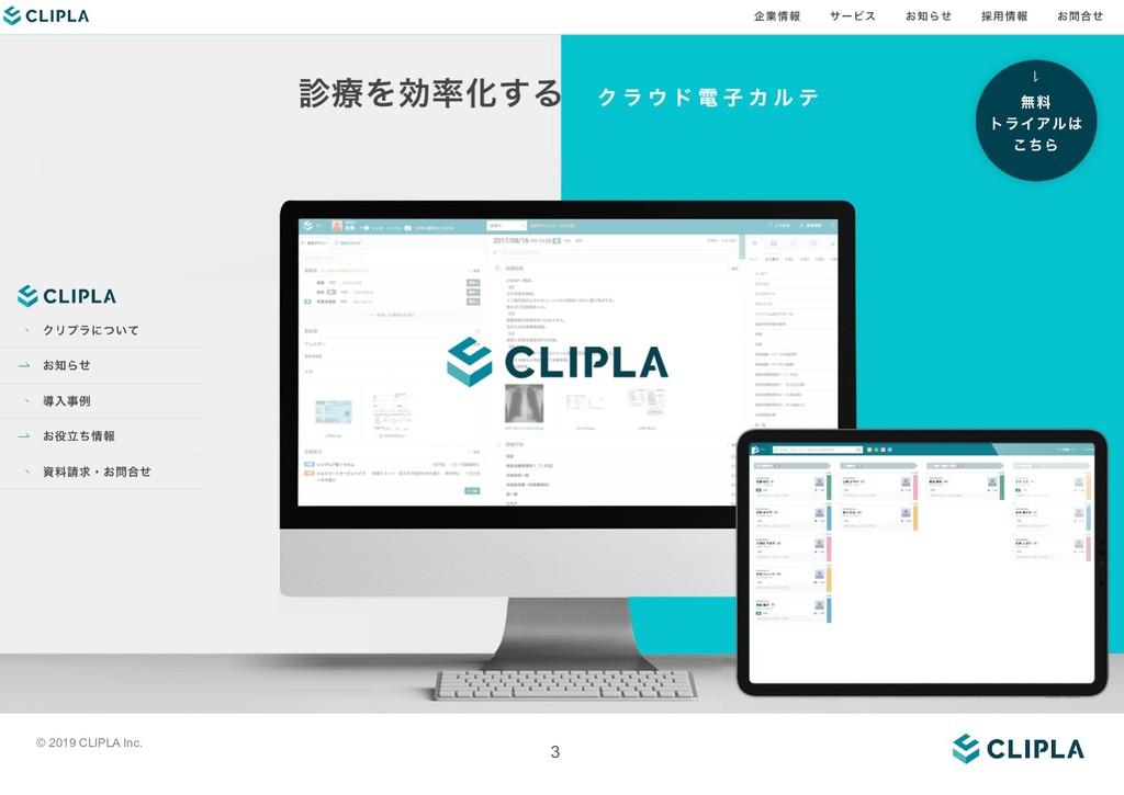 © 2019 CLIPLA Inc. 3