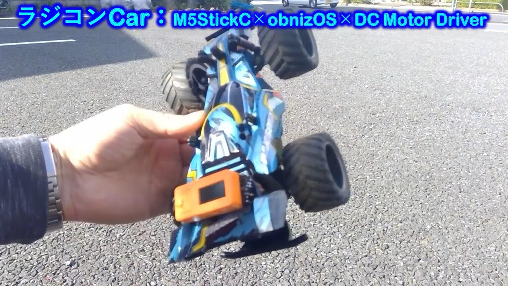 ラジコンCar:M5StickC×obnizOS×DC Motor Driver