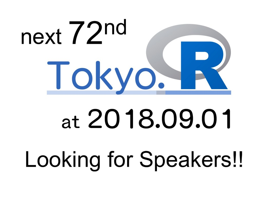 next 72nd at 2018.09.01 Looking for Speakers!!