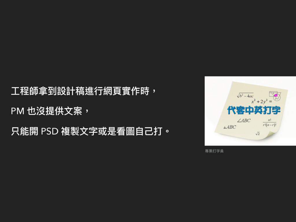 ૡ纷䒍೭ک戔懯ᑤ蝱ᤈ翕殷䋿֢碻牧 PM 犖䷱׀礯牧 ݝ胼樄 PSD 蕦蕣ਁฎ፡瑽ᛔ૩...