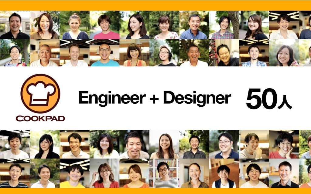 Engineer + Designer 50ਓ