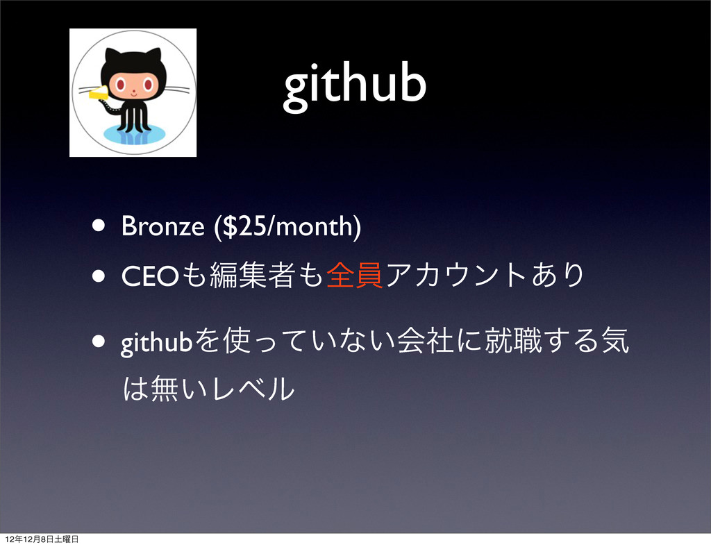 github • Bronze ($25/month) • CEOฤूऀશһΞΧϯτ͋Γ...