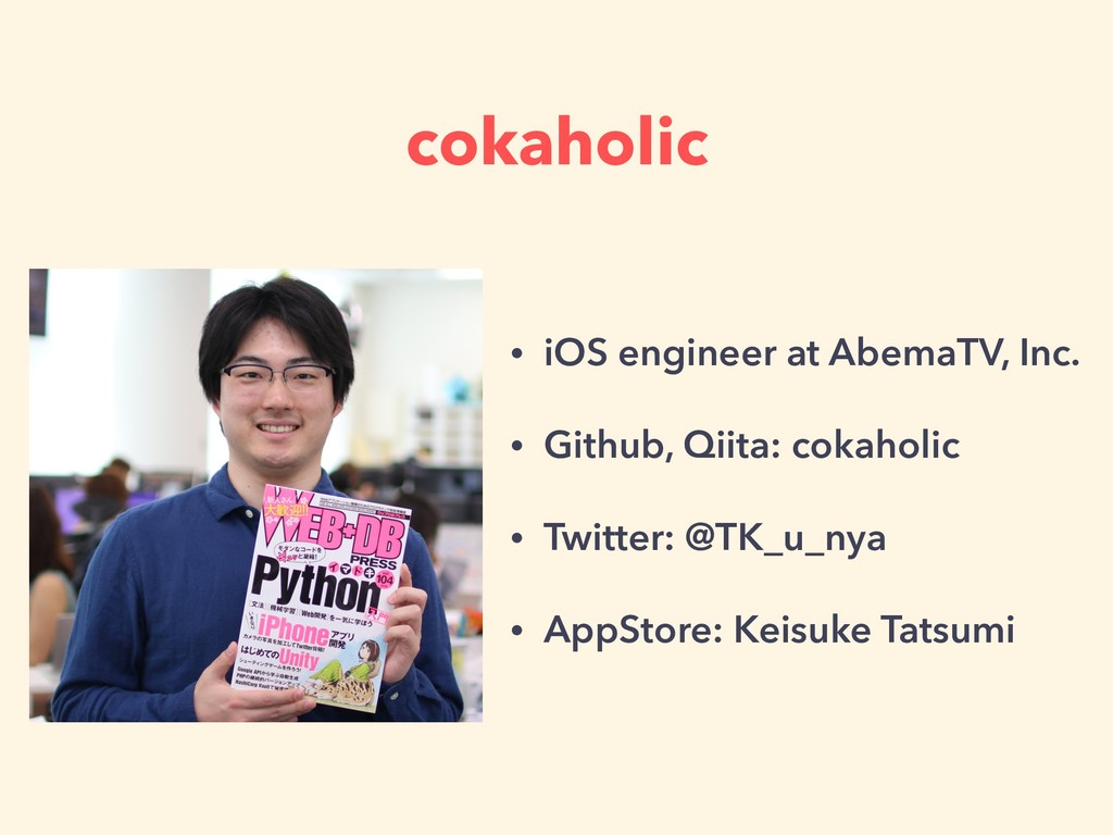 cokaholic • iOS engineer at AbemaTV, Inc. • Git...
