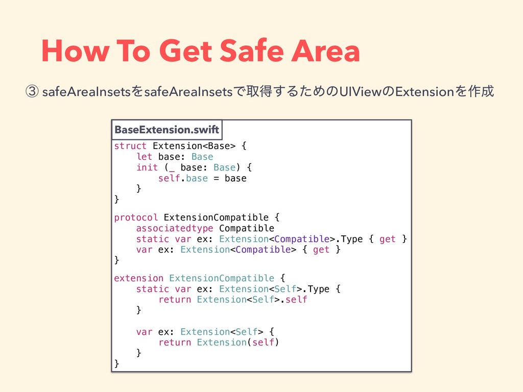 How To Get Safe Area struct Extension<Base> { l...