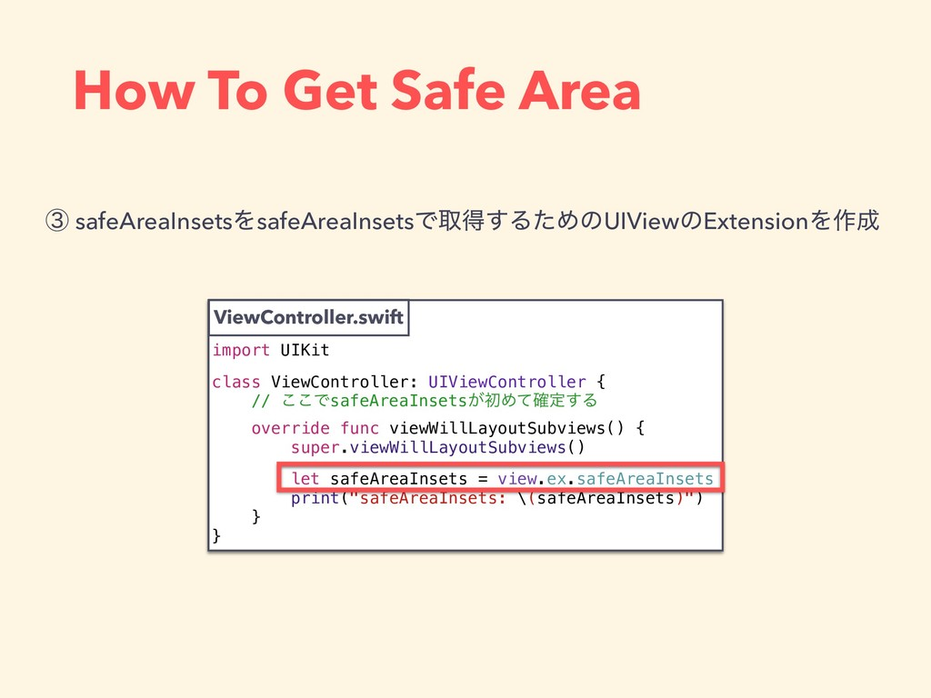 How To Get Safe Area import UIKit class ViewCon...