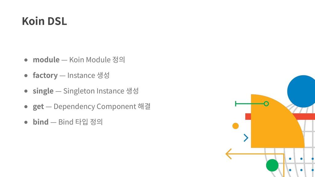 Koin DSL ! module Koin Module ! factory Instanc...