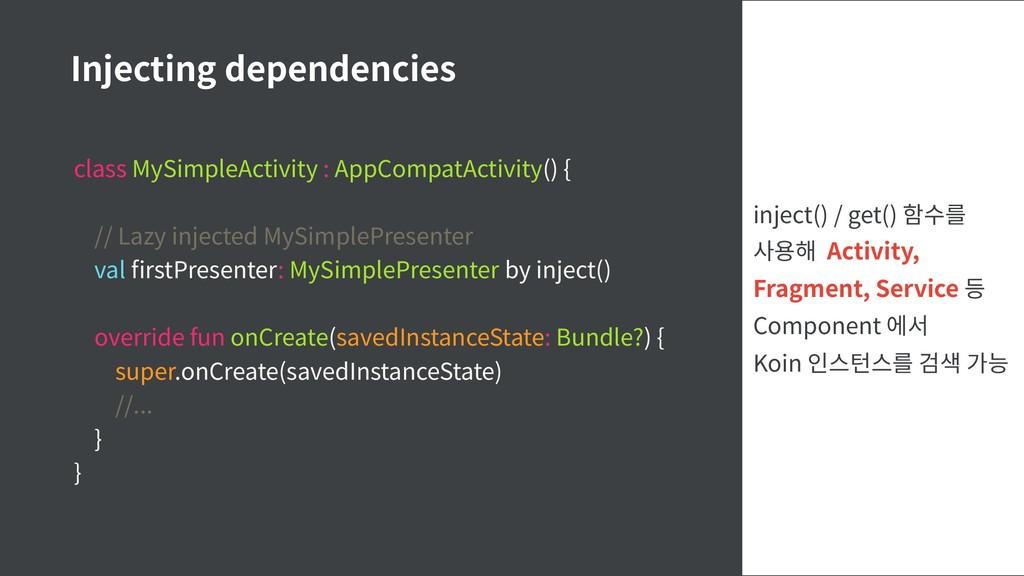class MySimpleActivity : AppCompatActivity() { ...