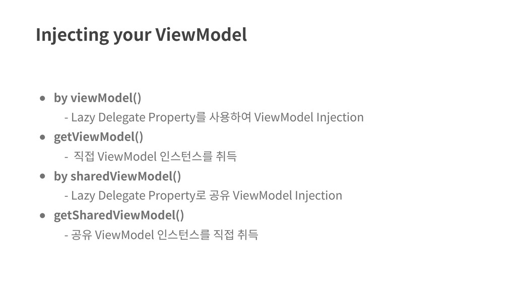 Injecting your ViewModel ! by viewModel() - La...