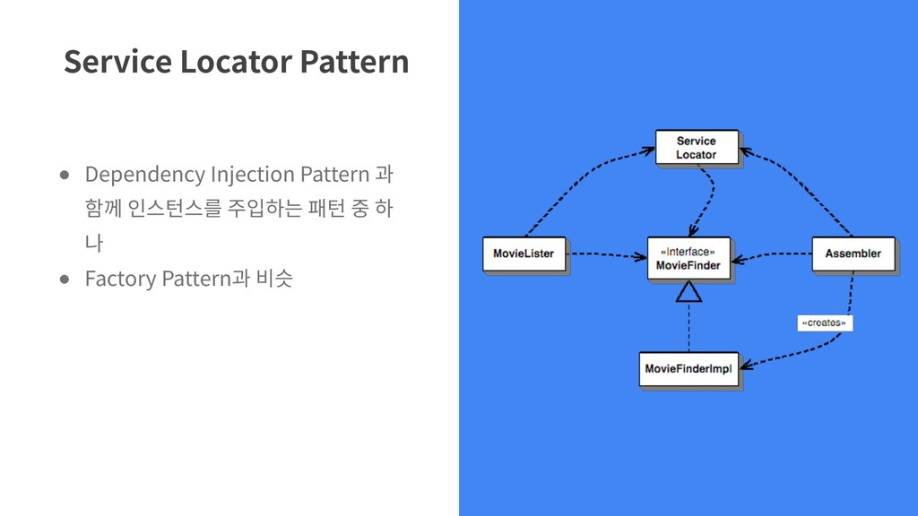 ! Dependency Injection Pattern ! Factory Patter...