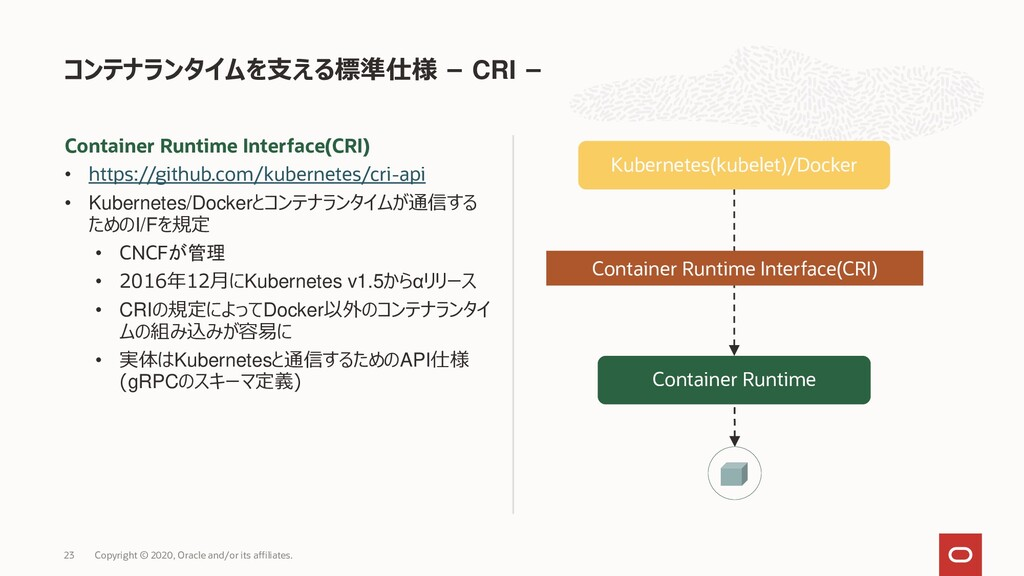 Container Runtime Interface(CRI) • https://gith...