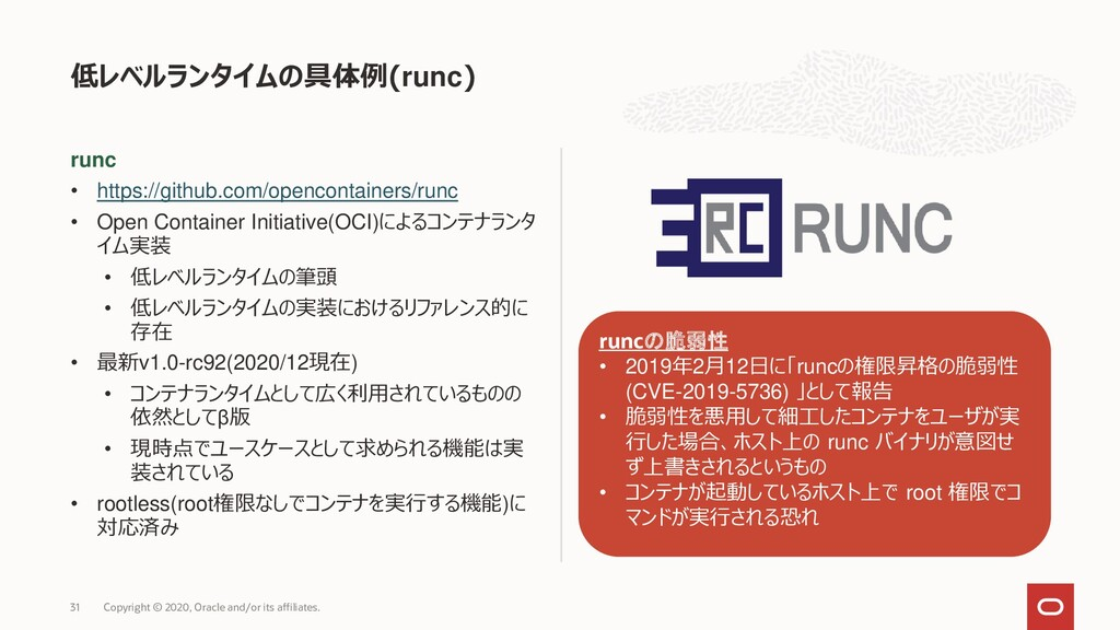 runc • https://github.com/opencontainers/runc •...