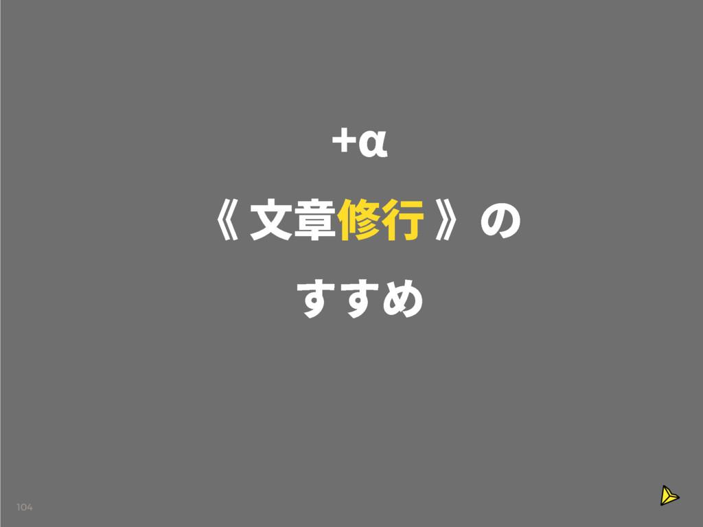 104 ē շ俑畍⥜遤ոך ׅׅ