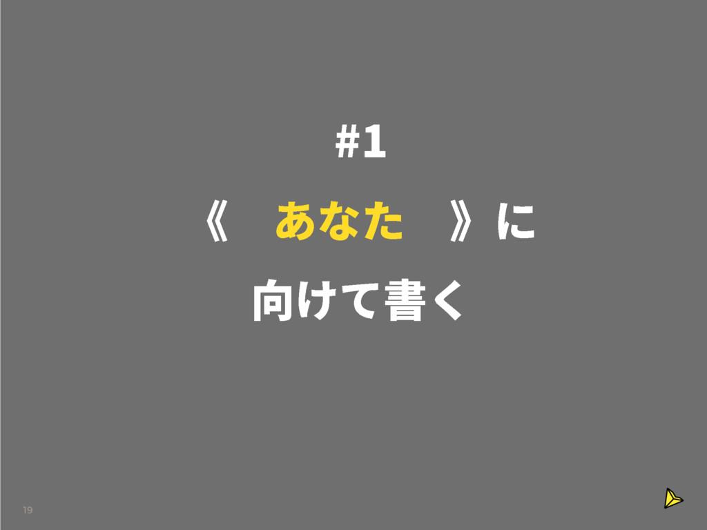 19  շխ֮זխոח ぢֽג剅ֻ
