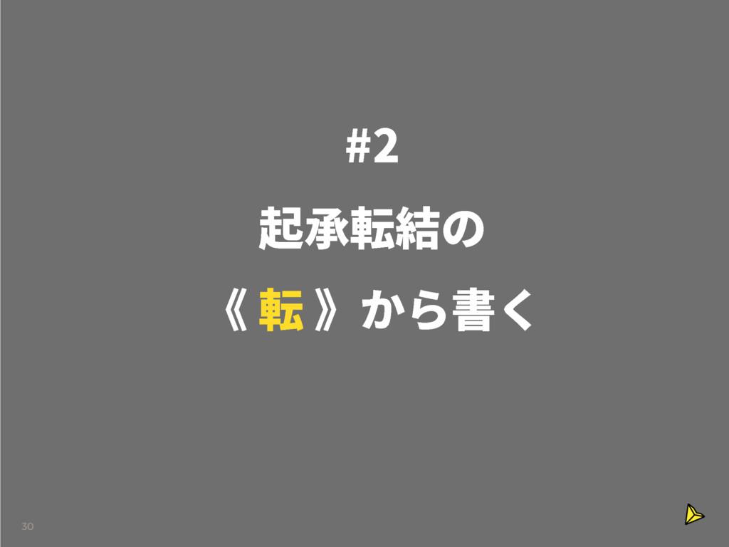30  饯䪫鯄穠ך շ鯄ոַ剅ֻ