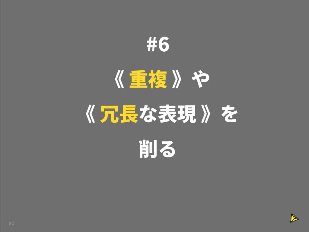90  շꅾ醱ոװ շⱔꞿז邌植ո 