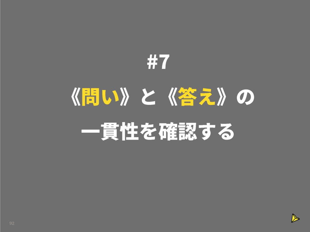 92  շ㉏ְոהշ瘶ִոך ♧顐䚍然钠ׅ