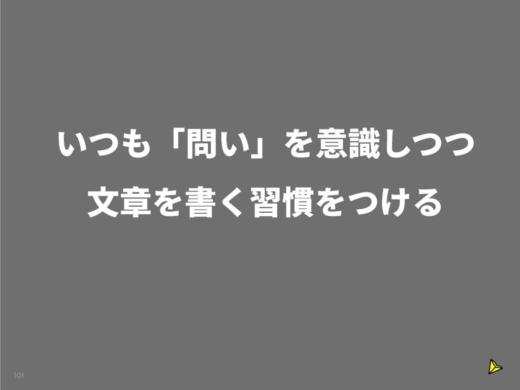 101 ְאչ㉏ְպ䠐陎׃אא 俑畍剅ֻ统䢪אֽ