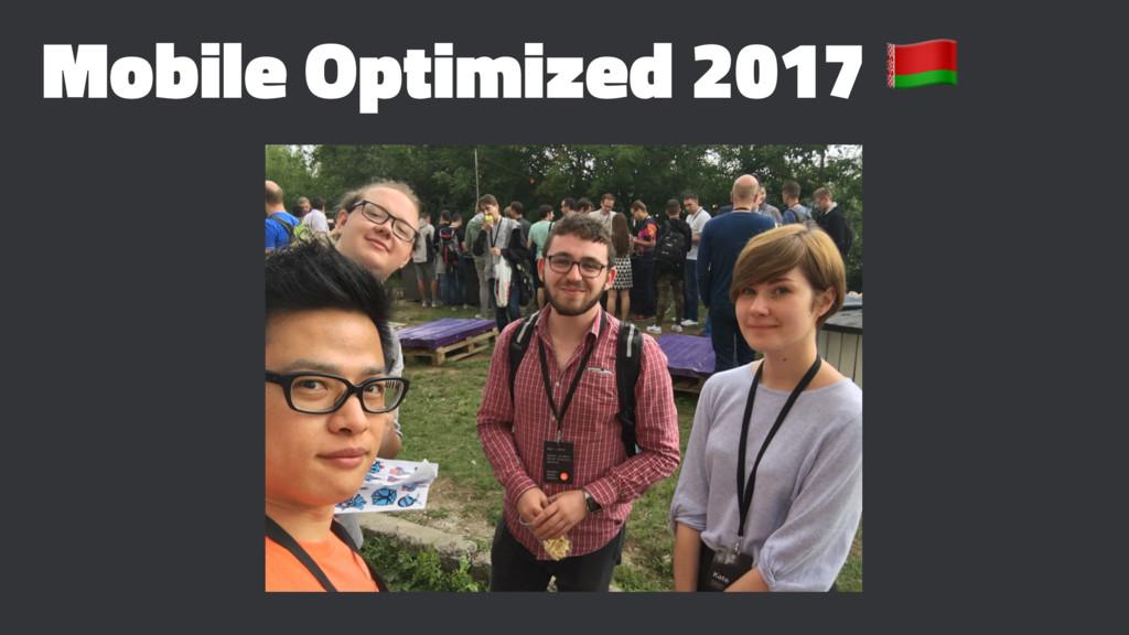 Mobile Optimized 2017 !