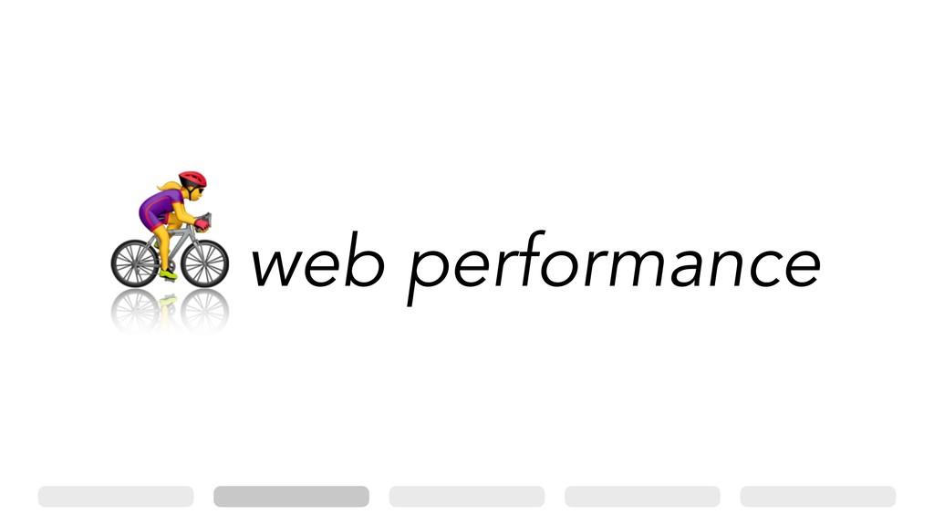 + web performance