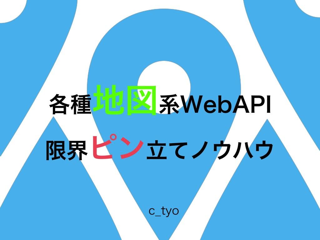 """D@UZP ֤छਤܥ8FC""""1* ݶքϐϯཱͯϊϋ"""