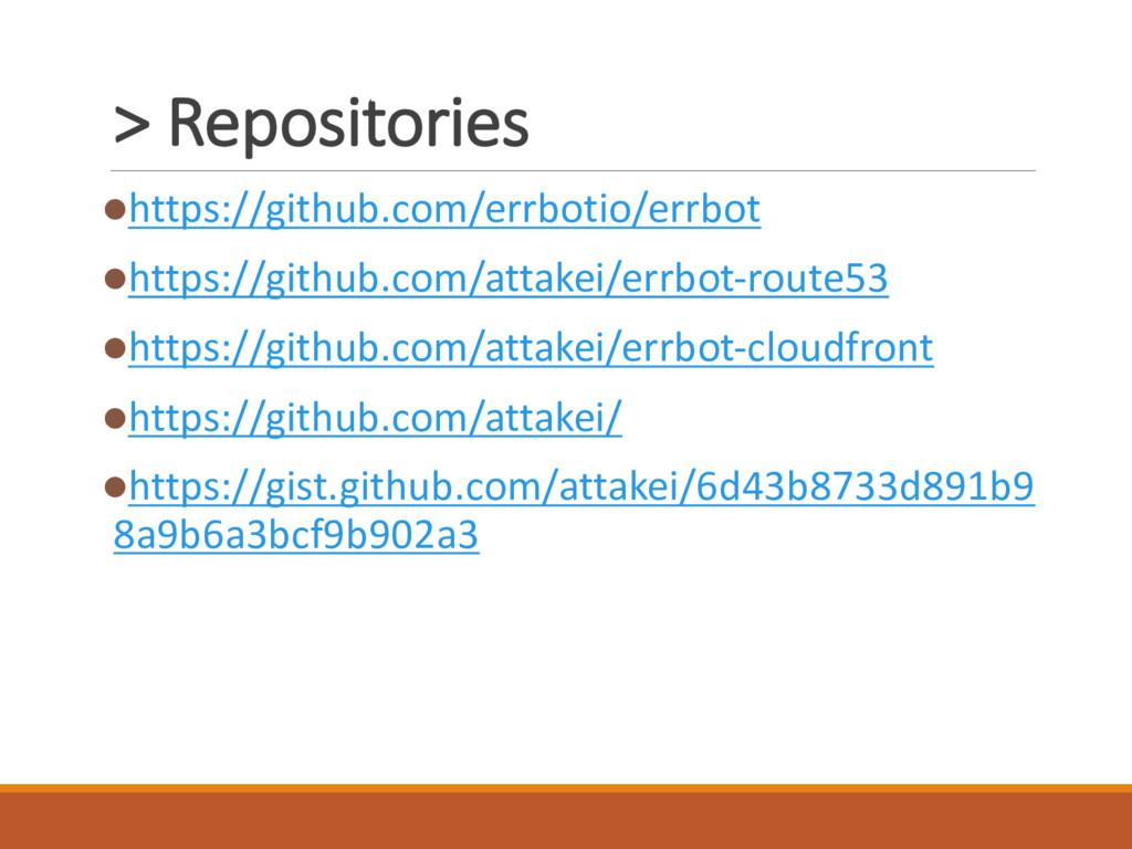 > Repositories lhttps://github.com/errbotio/err...