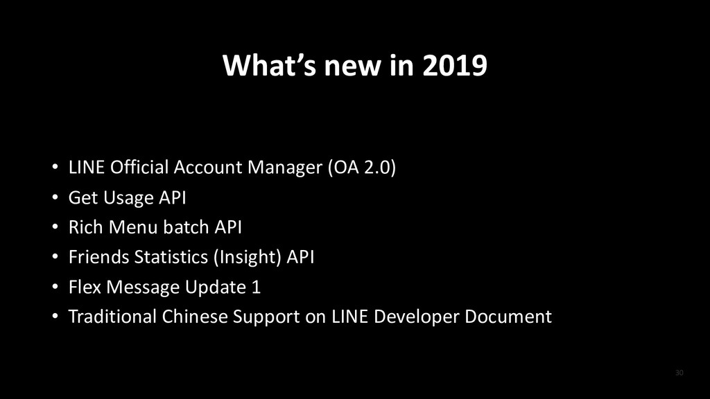 What's new in 2019 • LINE Official Account Mana...