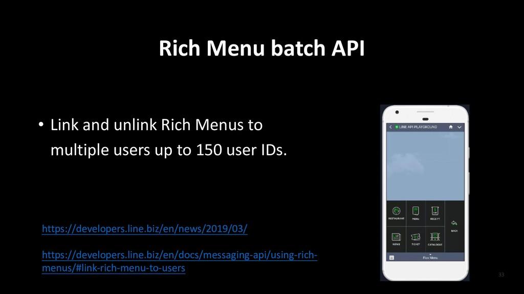 Rich Menu batch API • Link and unlink Rich Menu...
