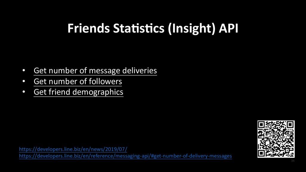 Friends Sta,s,cs (Insight) API • Get number of ...