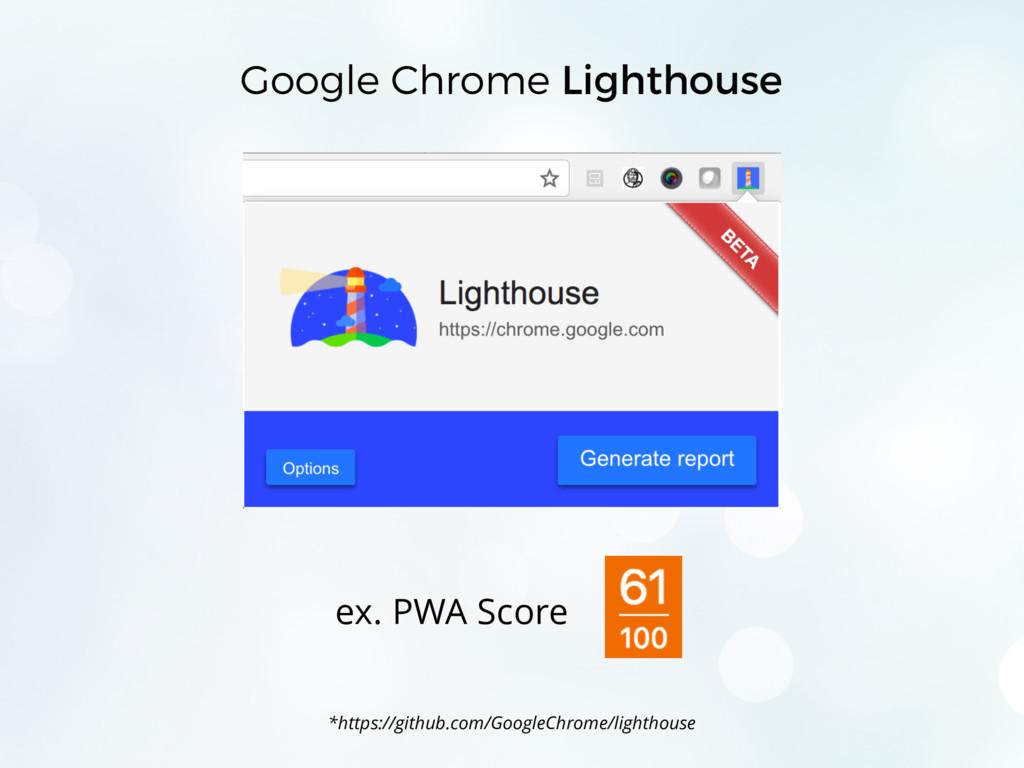 Google Chrome Lighthouse ex. PWA Score *https:/...