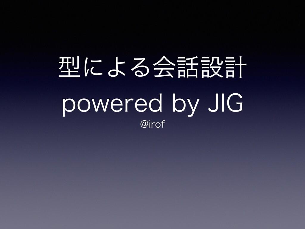 ܕʹΑΔձઃܭ QPXFSFECZ+*( !JSPG