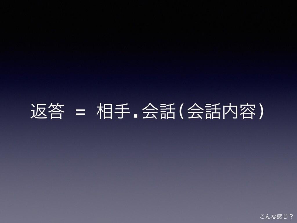 ฦ = ૬ख.ձ(ձ༰) ͜Μͳײ͡ʁ