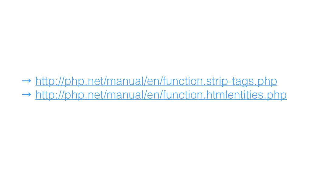 → http://php.net/manual/en/function.strip-tags....