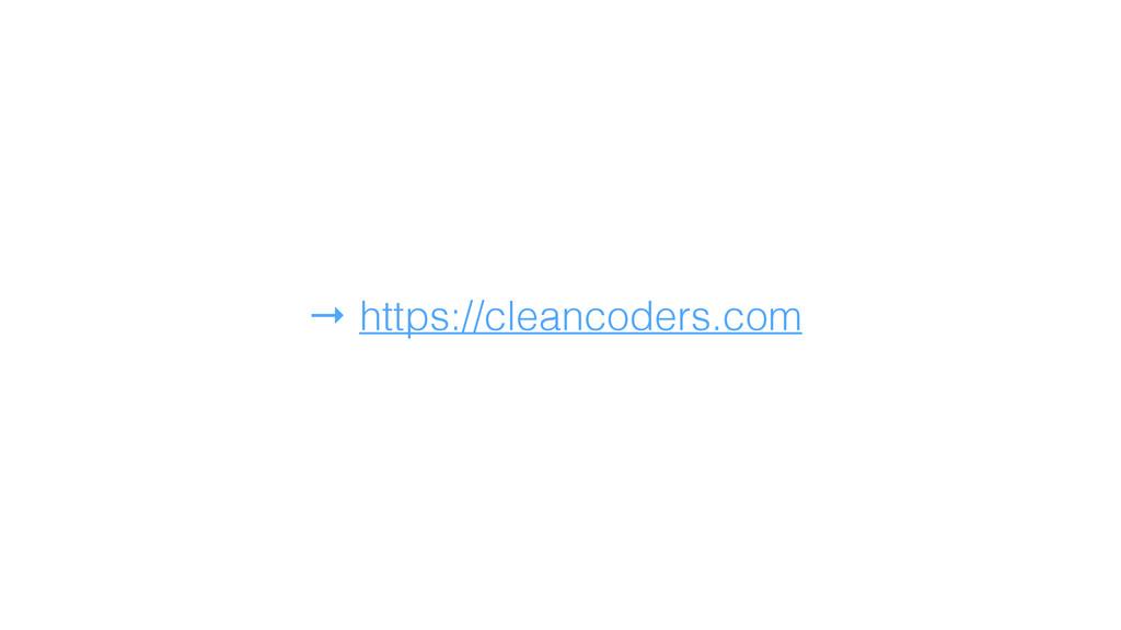 → https://cleancoders.com